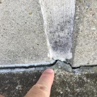 lack_of_sealing